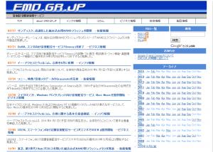 EMD.GR.JP